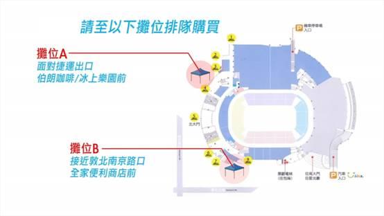 A-Lin SONAR声吶世界巡回演唱会